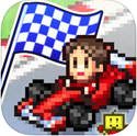 Grand Prix Story by Kairosoft Co. Ltd